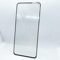 Защитное стекло для Huawei p40 lite полноэкранное full glue черное