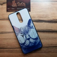 Чехол накладка для Huawei GR3 (2017) с рисунком Кот в очках