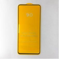 Защитное стекло для Samsung Galaxy A71 полноэкранное