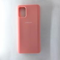 Чехол Silicon Case для Samsung Galaxy A71, розовый