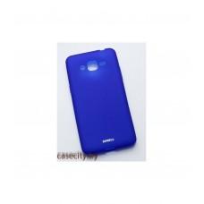 Чехол -накладка для Samsung Galaxy J2 Prime G532 силикон