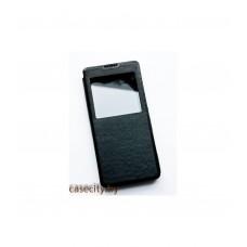 Чехол-книга для Sony Xperia XA боковая