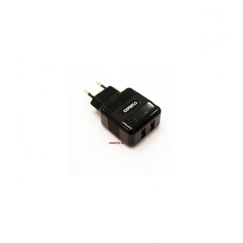 Сетевое универсальное зарядное USB Experts 2000 мА
