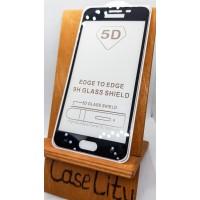 Защитное стекло для Samsung Galaxy J3 (2018), полноэкранное черное Full Glue