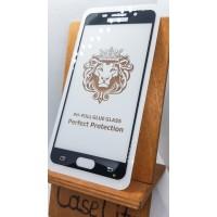 Защитное стекло для Samsung Galaxy A5 (2016) A510,  полноэкранное черное Full Glue