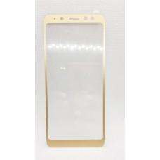 Защитное стекло для Samsung Galaxy A5 /А8