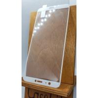 Защитное стекло для Huawei/Honor P Smart, полноэкранное  белое