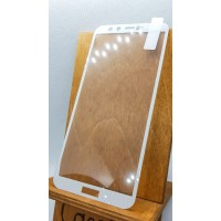 Защитное стекло для Huawei/Honor Honor 9 Lite, полноэкранное  белое