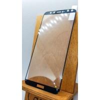 Защитное стекло для Huawei/Honor Honor 9 Lite, полноэкранное  черное