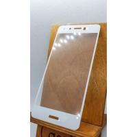 Защитное стекло для Huawei/Honor Honor 6C, полноэкранное  белое