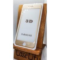 Защитное стекло для Apple iPhone 6/iPhone 6s, полноэкранное  золотое