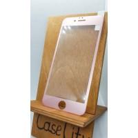 Защитное стекло для Apple iPhone 6/iPhone 6s, полноэкранное  розовое