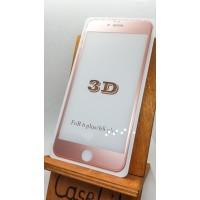 Защитное стекло для iPhone 6 Plus Full screen cover розовое