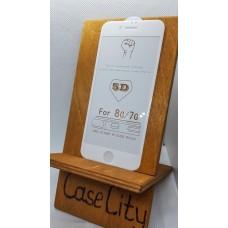 Защитное стекло для iPhone 7 Full screen cover