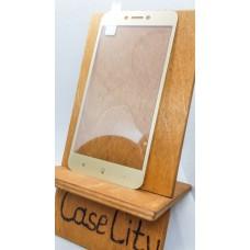 Защитное стекло для Xiaomi Redmi 5A, полноэкранное золотое