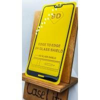 Защитное стекло для Nokia 7.1  полноэкранное   full glue черное