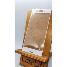 Защитное стекло для Sony Xperia XZ Premium , полноэкранное  белое