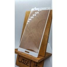 Защитное стекло для Sony Xperia XZ2 полноэкранное белое