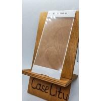 Защитное стекло для Sony Xperia XA1 полноэкранное белое